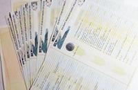 Переход на ЭПТС в России отложен на год