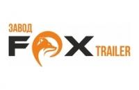 FOX Trailer — новое качество прицепной техники