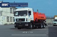 Видеообзор АТЗ-15 на шасси МАЗ-6312