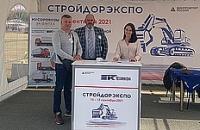 Мусоровоз ЭКОМТЕХ на выставке СтройДорЭкспо-2021!